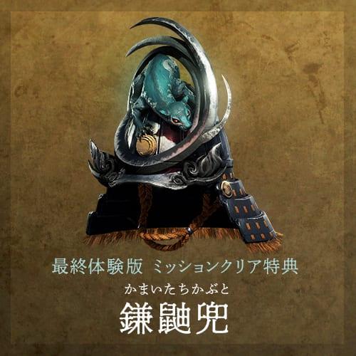 Nioh 2 Demo Sürümü İndirilmeye Açıldı!